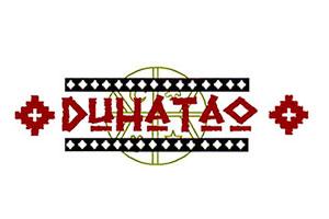 Hotel Duhatao